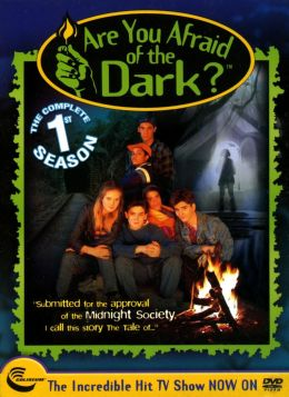 Боишься ли ты темноты?