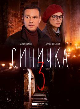"""Постер к фильму """"Лагерь"""" /Camp/ (2013)"""