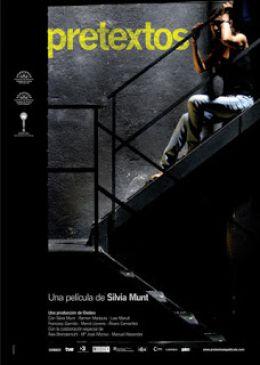 """Постер к фильму """"Оправдания"""" /Pretextos/ (2008)"""