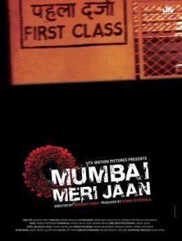 """Постер к фильму """"Мой дорогой Мумбай"""" /Mumbai Meri Jaan/ (2008)"""