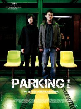 """Постер к фильму """"Парковка"""" /Ting che/ (2008)"""