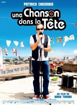 """Постер к фильму """"Песня в голове"""" /Une chanson dans la tete/ (2008)"""