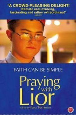 """Постер к фильму """"Молитва Лиора"""" /Praying with Lior/ (2008)"""