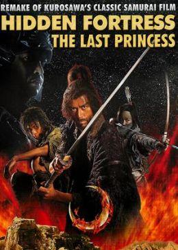 """Постер к фильму """"Последняя принцесса"""" /Kakushi toride no san akunin/ (2008)"""