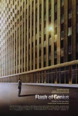 """Постер к фильму """"Проблеск гениальности"""" /Flash of Genius/ (2008)"""