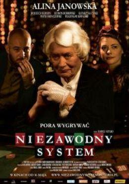 """Постер к фильму """"Надежная система"""" /Niezawodny system/ (2008)"""