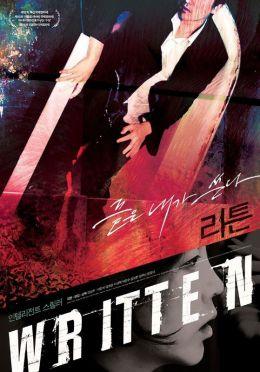 """Постер к фильму """"Написанное"""" /Ri-teun/ (2008)"""