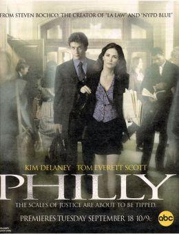"""Постер к фильму """"Филадельфия"""" /Philly/ (2001)"""
