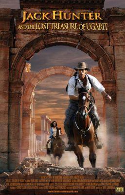 "Постер к фильму ""Джек Хантер: В поисках сокровищ Угарита"" /Jack Hunter and the Lost Treasure of Ugarit/ (2008)"