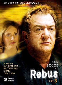 "Постер к фильму ""Ребус: Висячий сад"" /Rebus/ (2000)"