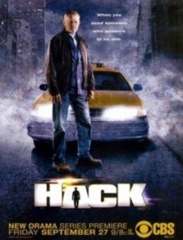 """Постер к фильму """"Таксист"""" /Hack/ (2002)"""