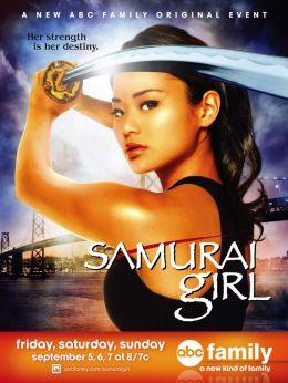 """Постер к фильму """"Девушка-самурай"""" /Samurai Girl/ (2008)"""