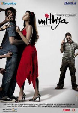 """Постер к фильму """"Обман"""" /Mithya/ (2008)"""