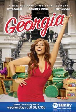 """Постер к фильму """"Большая Джорджия"""" /State of Georgia/ (2011)"""