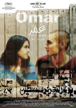 "Постер к фильму ""Омар"" /Omar/ (2013)"