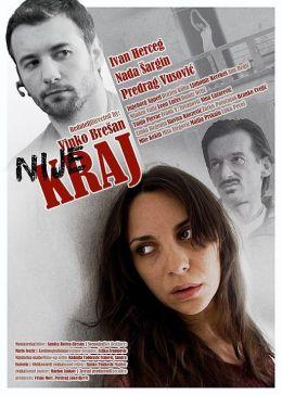 """Постер к фильму """"Не конец"""" /Nije kraj/ (2008)"""