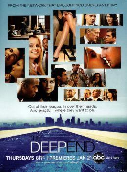 """Постер к фильму """"В паутине закона"""" /The Deep End/ (2010)"""