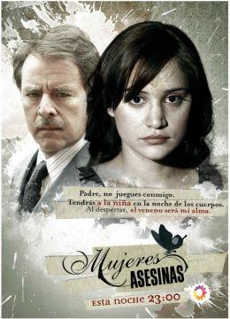 """Постер к фильму """"Женщины-убийцы"""" /Mujeres asesinas/ (2005)"""