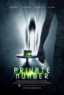 """Постер к фильму """"Личный номер"""" /Private Number/ (2014)"""