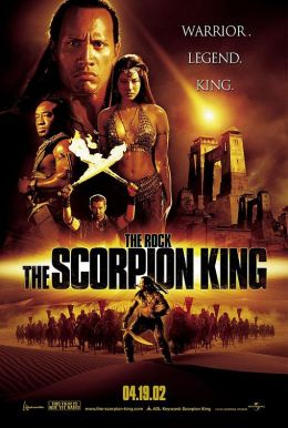 """Постер к фильму """"Царь Скорпионов"""" /The Scorpion King/ (2002)"""