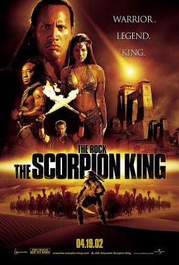 Царь Скорпионов