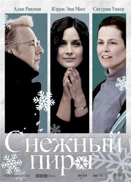 """Постер к фильму """"Снежный пирог"""" /Snow Cake/ (2006)"""