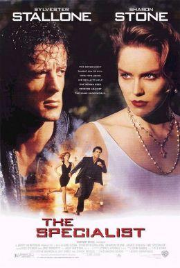 "Постер к фильму ""Специалист"" /The Specialist/ (1994)"