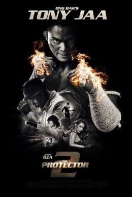 """Постер к фильму """"Честь дракона 2"""" /Tom yum goong 2/ (2013)"""