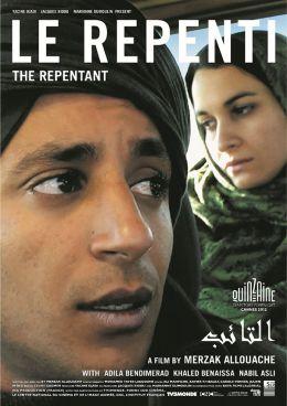 """Постер к фильму """"El taaib"""" /El taaib/ (2012)"""