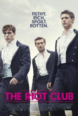 Клуб Бунтарей