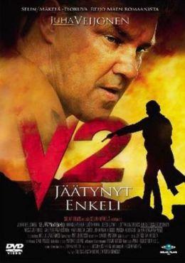"""Постер к фильму """"Варес 2"""" /V2 - Jaatynyt enkeli/ (2007)"""