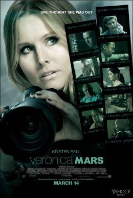 Вероника Марс