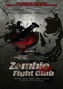 "Постер к фильму ""Бойцовский клуб зомби"" /Zombie Fight Club/ (2014)"