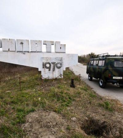 Место действия: Чернобыль