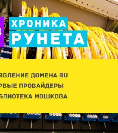 Мы розыгрываем билеты на концерт «20 лет Рунету» – не упусти свой шанс!
