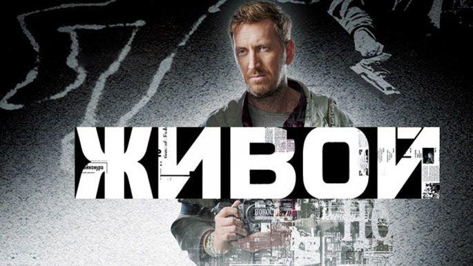 https://www.film.ru/sites/default/files/styles/thumb_685x385/public/trailers_frame/trailer_11.jpg
