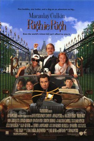 Богатенький Ричи 1994 - Андрей Гаврилов