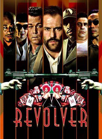 https://www.film.ru/sites/default/files/styles/thumb_g_674x450/public/movies/posters/Revolver-9.jpg