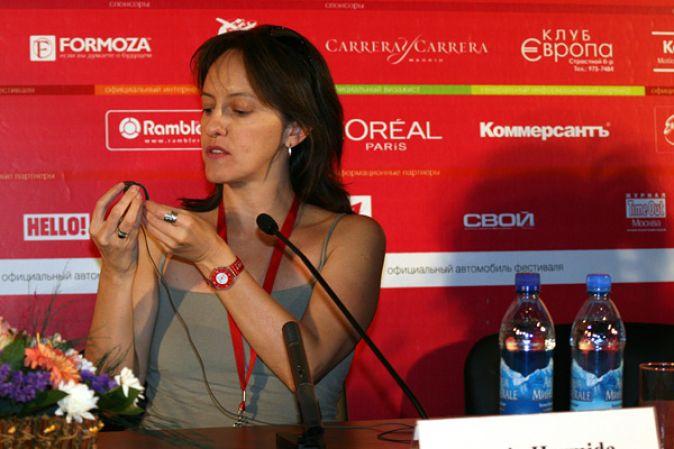 Пресс-конференция, посвященная фильму «Как это далеко» (Эквадор)
