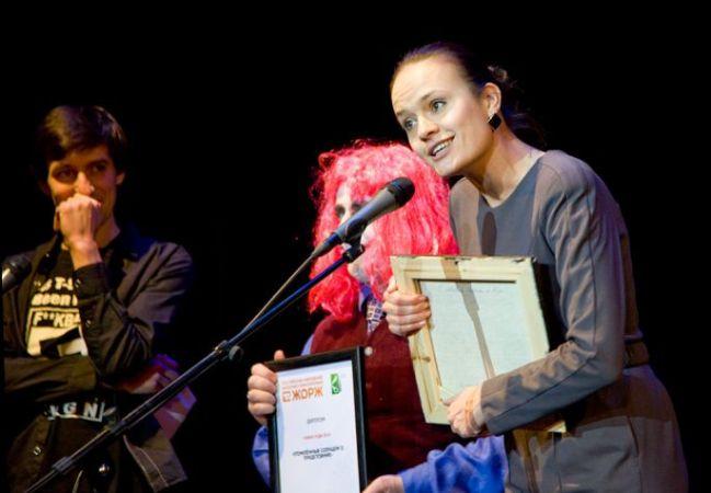 Фоторепортаж с церемонии вручения премии «Жорж»