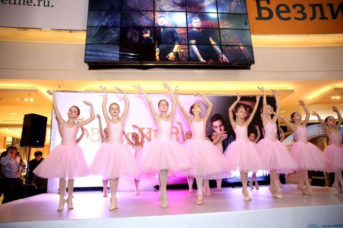 В Москве состоялась премьера мультфильма «Балерина»