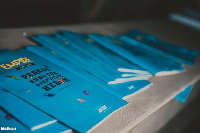 Премьера бразильского альманаха «Невидимый мир» на фестивале Empire Open Cinema
