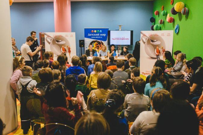 В «Детском мире» состоялась автограф-сессия и презентация фильма «Приключения чокнутого профессора»
