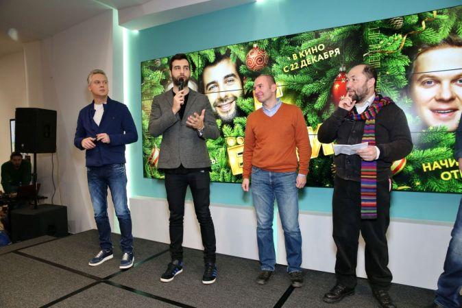 Российские знаменитости сходили на «Елки» в пятый раз