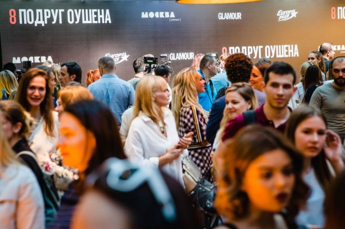 """Russian VIP premiere of """"8 Girlfriends of Ocean"""" in the cinema """"Moscow"""""""
