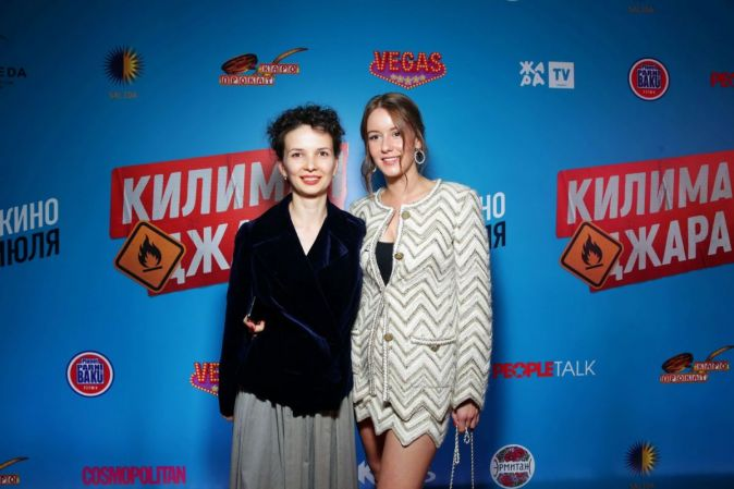 Kilimanjar: Premiere in the open air