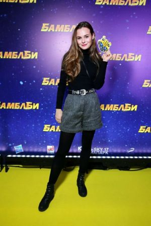 Премьера фильма «Бамблби» в Москве
