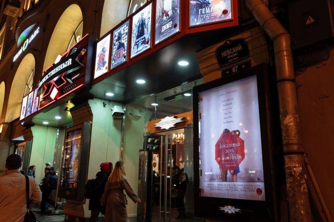 Премьера фильма «Дождливый день в Нью-Йорке» в Санкт-Петербурге