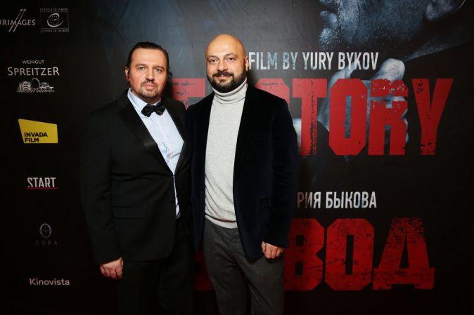 В Берлине состоялась премьера российского фильма «Завод»