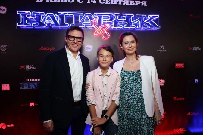 Премьера фильма «Напарник»